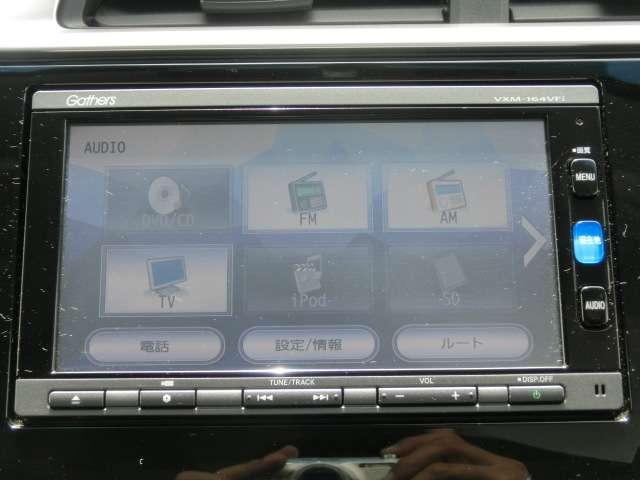 ホンダ フィットハイブリッド Fパッケージ ナビ ETC Bカメラ LEDライト