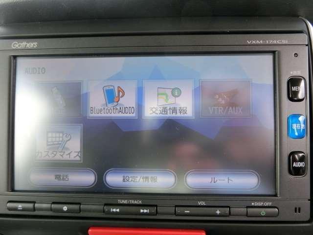 ホンダ N BOX GターボLパッケージ メモリーナビ ETC