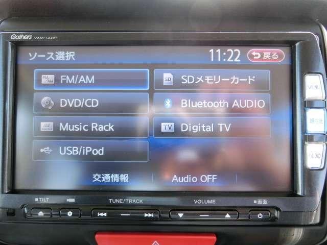 ホンダ N BOXカスタム G・Lパッケージ メモリーナビ フルセグTV ETC