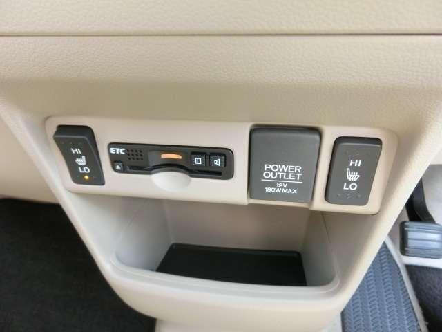 ホンダ N BOX G SSパッケージ メモリーナビ ETC 自動ブレーキ