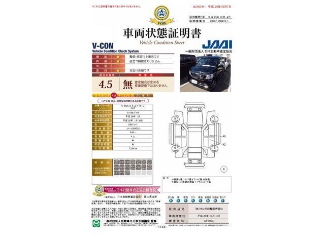 ホンダ N-WGN G・ターボパッケージ メモリーナビ ETC 自動ブレーキ
