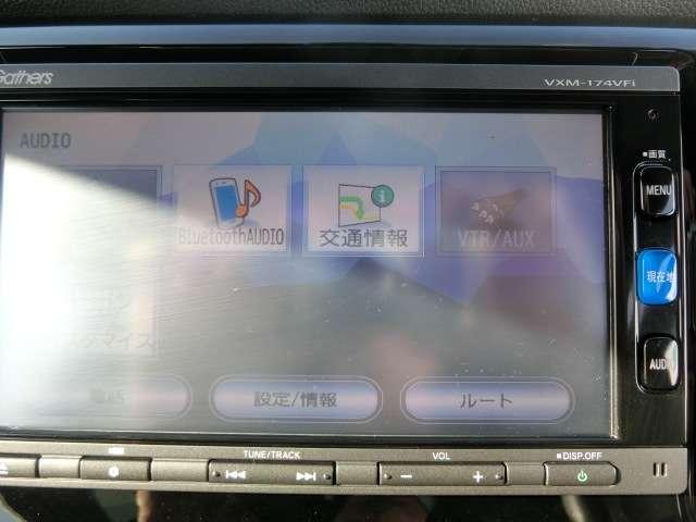 ホンダ N-WGNカスタム G・Lパッケージ メモリーナビ ETC 自動ブレーキ