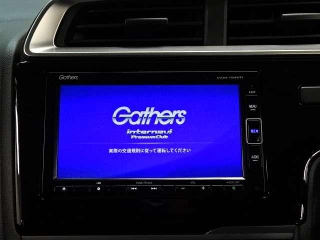 【Gathers(ギャザズ)メモリーインターナビ】あなたのクルマをもっと快適に。渋滞を考慮し主要道路以外の細い道の状況まで把握しルート案内します。