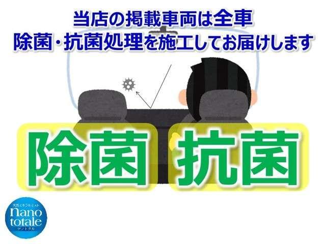 ハイブリッド・G ナビ Rカメラ 両側パワースライドドア(3枚目)