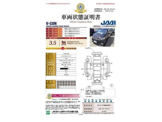 「ホンダ」「N-WGNカスタム」「コンパクトカー」「岡山県」の中古車4