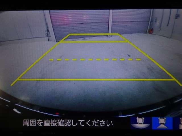 「ホンダ」「オデッセイ」「ミニバン・ワンボックス」「岡山県」の中古車6