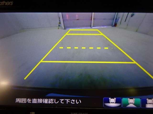 「ホンダ」「N-WGNカスタム」「コンパクトカー」「岡山県」の中古車6