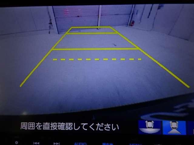 ハイブリッドX ナビ Rカメラ ETC ワンオーナー(6枚目)