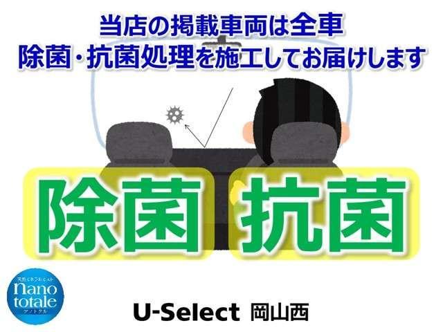 G特別仕様車 HIDスマートスペシャル ナビ HID ワンオ(3枚目)
