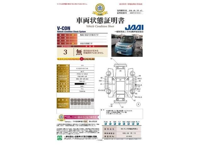G特別仕様車 HIDスマートスペシャル ナビ HID ワンオ(4枚目)