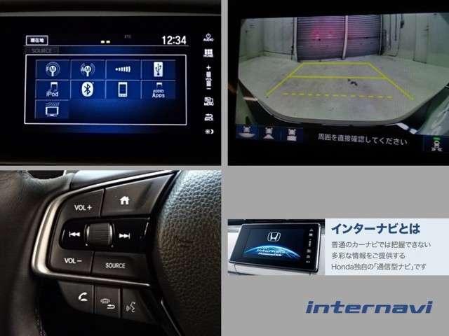 2.0EX 当社デモカー ドラレコ ナビ LED(5枚目)