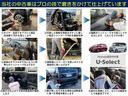 13G・F ワンオーナー CD スマートキー 横滑り防止 CDオーディオ スマートキー 盗難防止装置 ABS キーフリー フルオートエアコン 1オナ車 i-STOP(3枚目)