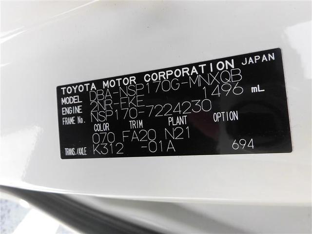 「トヨタ」「シエンタ」「ミニバン・ワンボックス」「山口県」の中古車19
