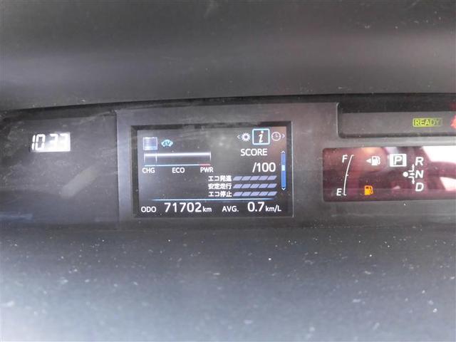 G Z フルセグ HDDナビ DVD再生 バックカメラ ETC LEDヘッドランプ 乗車定員7人 ワンオーナー フルエアロ(10枚目)