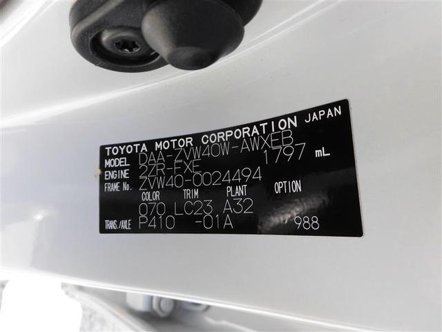 G Z フルセグ HDDナビ DVD再生 バックカメラ ETC LEDヘッドランプ 乗車定員7人 ワンオーナー フルエアロ(18枚目)
