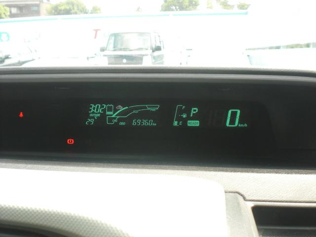 トヨタ アクア S ナビ バックモニター 地デジテレビ