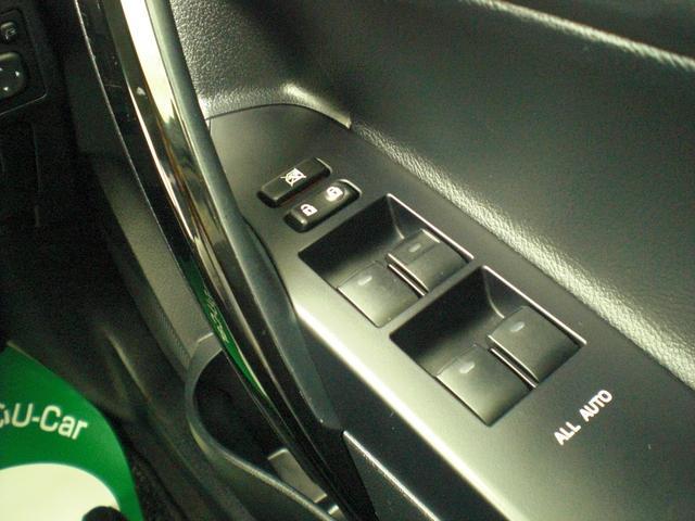 ハイブリッドGパッケージ ナビ バックモニター 安全装備(20枚目)