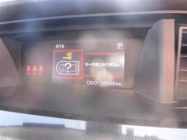G S バックカメラ ワンセグ TV&ナビ ワンオーナー(12枚目)