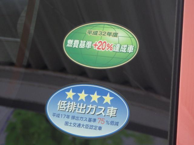 X SAIII アイドリングストップ コーナーセンサー(18枚目)