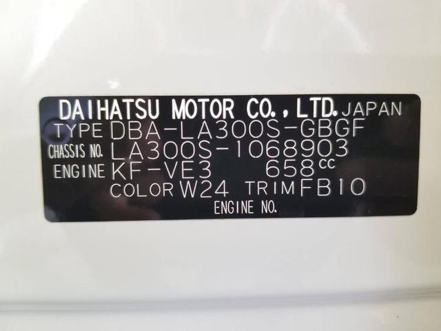 X ETC 禁煙車 エアバッグ 運転席 エアバッグ 助手席 EBD付ABS アイドリングストップ パワーウインドウ キーレスエントリー マニュアルエアコン パワーステアリング(18枚目)