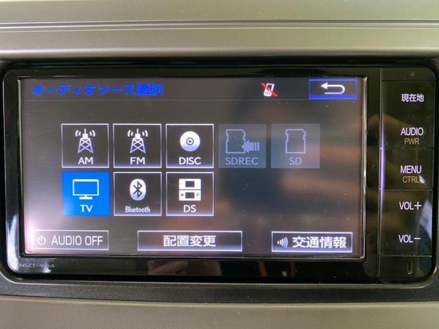 TZ-G 純正 7インチ メモリーナビ/シート フルレザー/バックモニター 革シート LEDヘッドランプ 電動シート ワンオーナー 4WD DVD再生 パークアシスト ETC Bluetooth(10枚目)