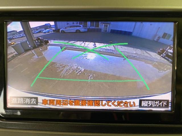 TZ-G 純正 7インチ メモリーナビ/シート フルレザー/バックモニター 革シート LEDヘッドランプ 電動シート ワンオーナー 4WD DVD再生 パークアシスト ETC Bluetooth(11枚目)