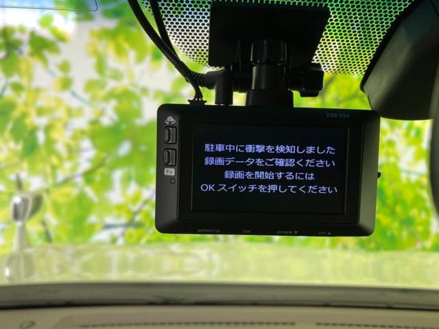 TZ-G 純正 7インチ メモリーナビ/シート フルレザー/バックモニター 革シート LEDヘッドランプ 電動シート ワンオーナー 4WD DVD再生 パークアシスト ETC Bluetooth(12枚目)