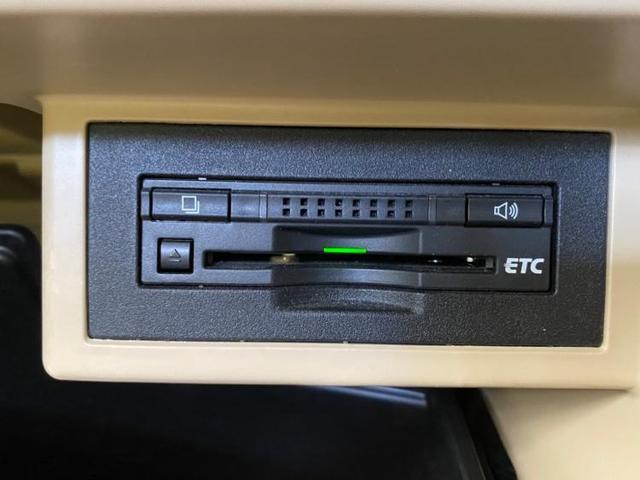 TZ-G 純正 7インチ メモリーナビ/シート フルレザー/バックモニター 革シート LEDヘッドランプ 電動シート ワンオーナー 4WD DVD再生 パークアシスト ETC Bluetooth(15枚目)