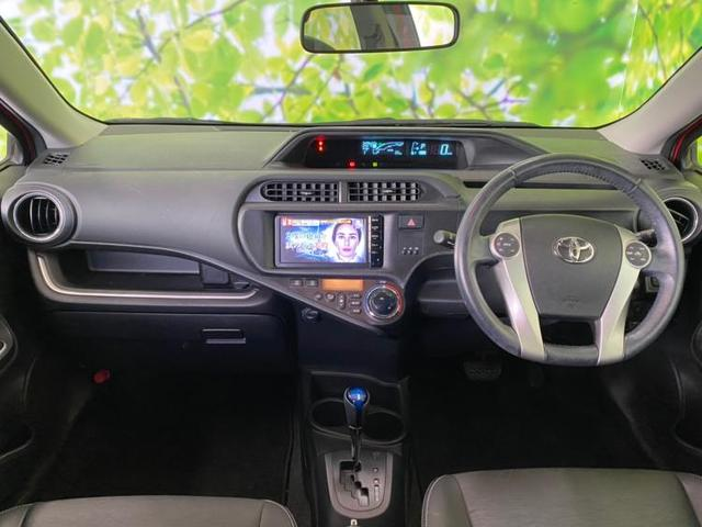 Gブラックソフトレザーセレクション 純正 メモリーナビ/ヘッドランプ HID/ETC/EBD付ABS/横滑り防止装置/アイドリングストップ/TV/エアバッグ 運転席/エアバッグ 助手席/アルミホイール/パワーウインドウ(4枚目)