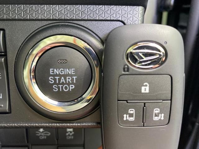 カスタムXスタイルセレクション 両側電動スライドドア/車線逸脱防止支援システム/パーキングアシスト バックガイド/ヘッドランプ LED/EBD付ABS/横滑り防止装置 全周囲カメラ バックカメラ(11枚目)
