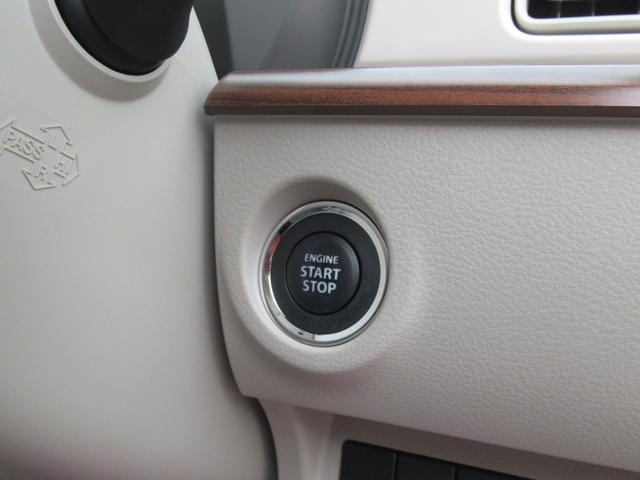 Sセレクション 4WD・レーダーブレーキサポート・社外ナビ・TV・バックカメラ(13枚目)