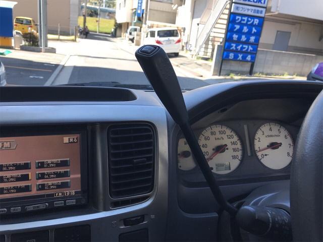 「日産」「キャラバン」「その他」「広島県」の中古車11