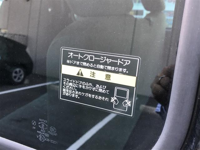 「日産」「キャラバン」「その他」「広島県」の中古車27