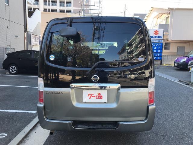 「日産」「キャラバン」「その他」「広島県」の中古車31