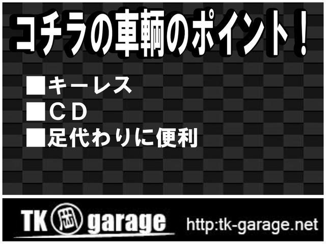 Lセレクション Wエアバッグ キーレス CDデッキ(2枚目)