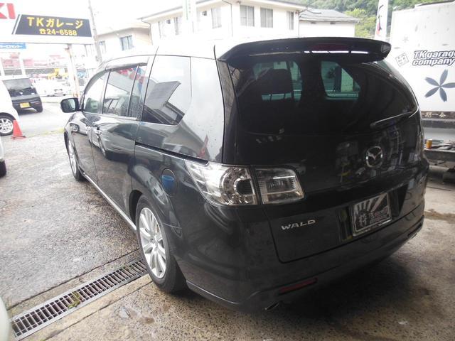 「マツダ」「MPV」「ミニバン・ワンボックス」「広島県」の中古車8
