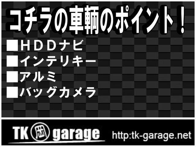 「日産」「ノート」「コンパクトカー」「広島県」の中古車2