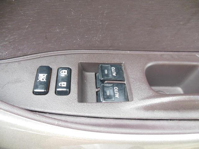 「トヨタ」「iQ」「コンパクトカー」「広島県」の中古車17