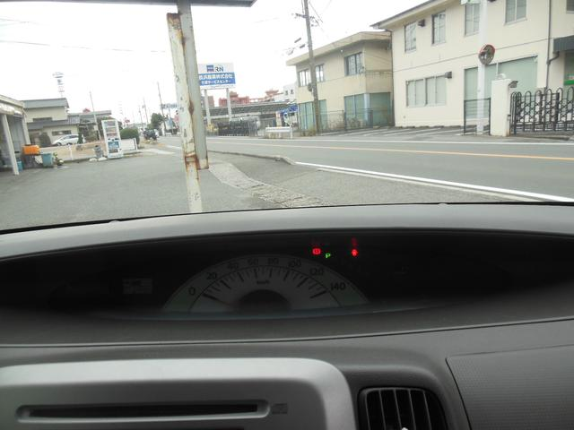 「ダイハツ」「タント」「コンパクトカー」「広島県」の中古車14