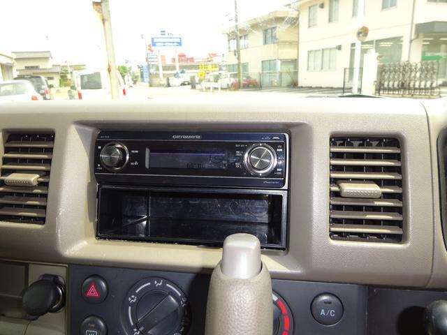 「マツダ」「スクラム」「軽自動車」「広島県」の中古車13