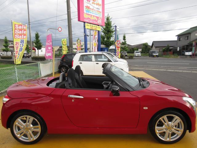 「ダイハツ」「コペン」「オープンカー」「岡山県」の中古車4