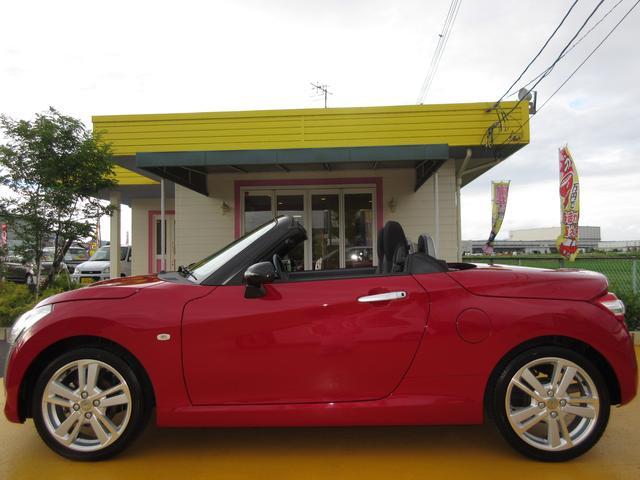 「ダイハツ」「コペン」「オープンカー」「岡山県」の中古車5