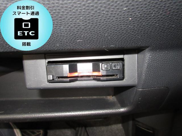 スズキ アルトラパン X スマートキー プッシュスタート ETC 1年保証付