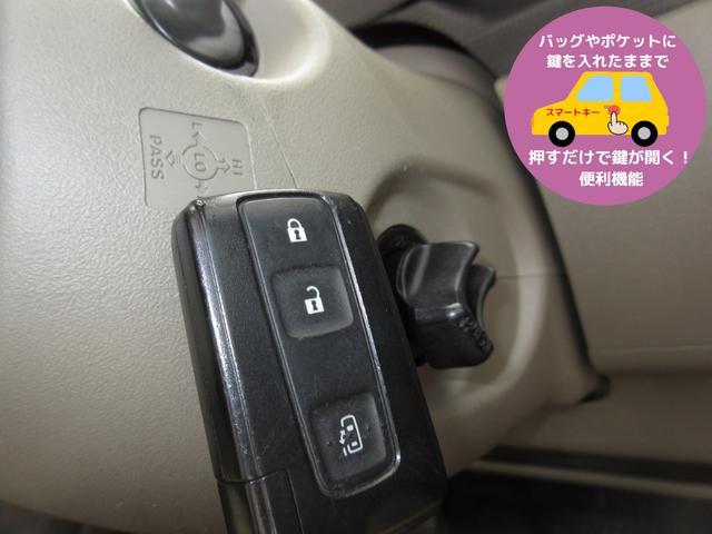 スマートキーのお車です☆スマートキーなのでカバンやポケットに入れたままでドアロックの開閉、エンジンの始動が出来ます!雨の日等にも便利な嬉しい装備☆使い勝手の良いタントです