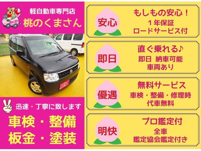 S ノアールサウンドセレクション キーレス 1年保証付(3枚目)