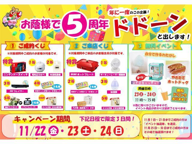 S ノアールサウンドセレクション キーレス 1年保証付(20枚目)