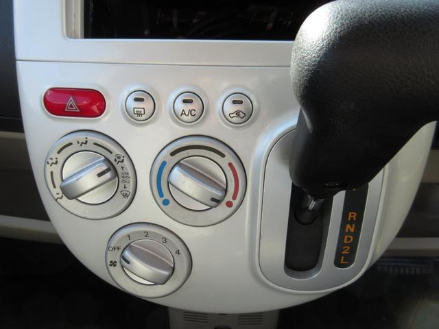 三菱 eKワゴン M キーレス 電格ミラー フル装備 ベンチシート 1年保証付