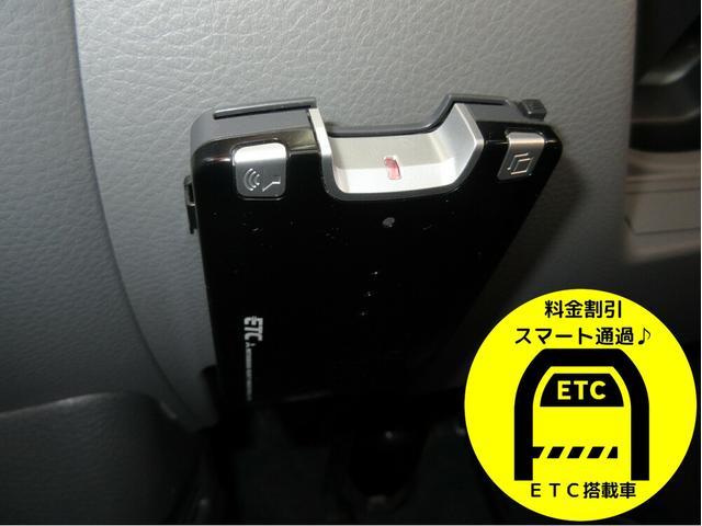 スズキ ワゴンR FXリミテッド スマートキー ナビ オートAC 1年保証付き