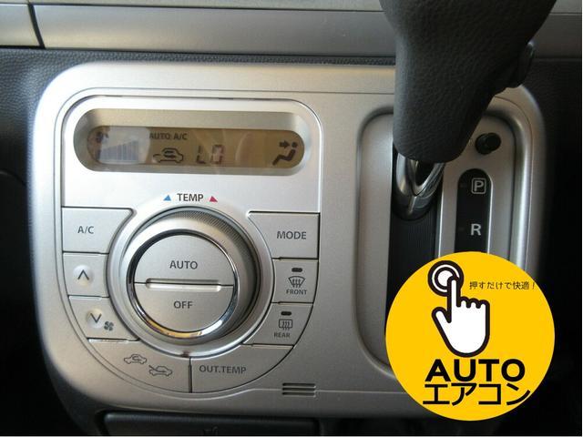 スズキ アルトラパン T ターボ HDDナビ フルセグ 14インチAW 1年保証付