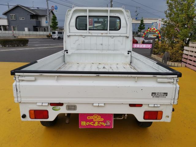 「スズキ」「キャリイトラック」「トラック」「岡山県」の中古車39